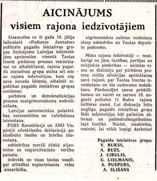 Atmoda 1988.30.07 lab