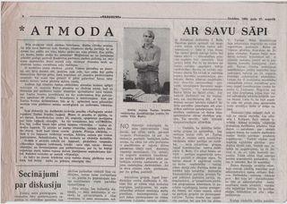 Atmoda 1988.27.08.1 uzl