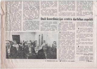 Atmoda 1988.27.08.2 lab