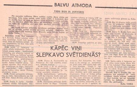 Balvu Atmoda-1991.janvāris3