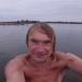 Pelde ezerā 1. novembrī