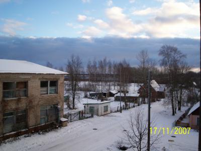 2007.gada 17. novembris