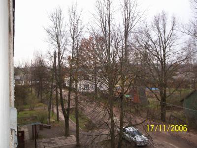 2006.gada 17.novembris