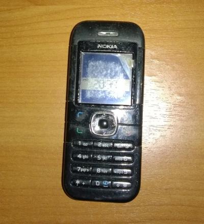 Mans mobilais telefons