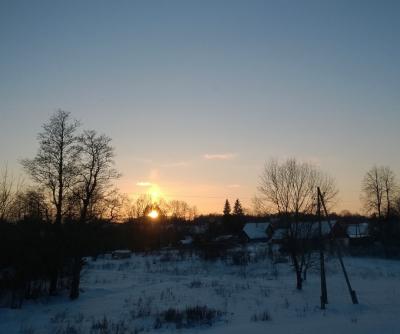 21. janvāra saulrietā